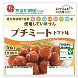イシイの食物アレルギー配慮食 プチミート トマト味