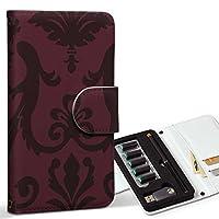 スマコレ ploom TECH プルームテック 専用 レザーケース 手帳型 タバコ ケース カバー 合皮 ケース カバー 収納 プルームケース デザイン 革 チェック・ボーダー 模様 エレガント 紫 003871