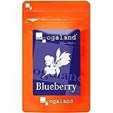 ogaland オーガランドサプリメント ブルーベリー+B 1ヶ月分の画像