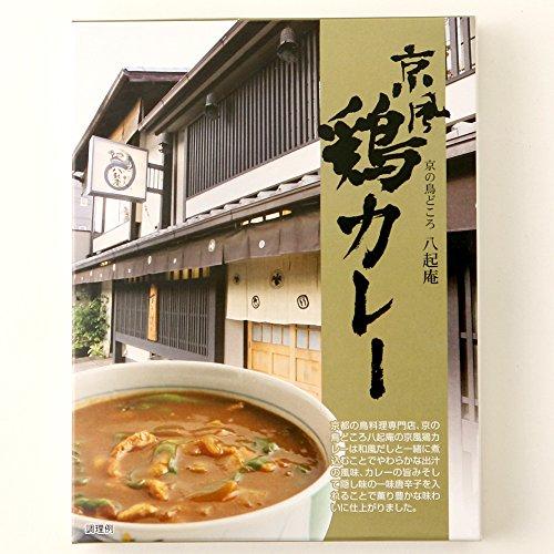 【産地直送 京都】 京の鳥どころ八起庵 京風鶏カレー 6食セット