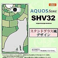 SHV32 スマホケース AQUOS SERIE SHV32 カバー アクオス セリエ 猫A グリーン ステンドグラス風 nk-shv32-sg35