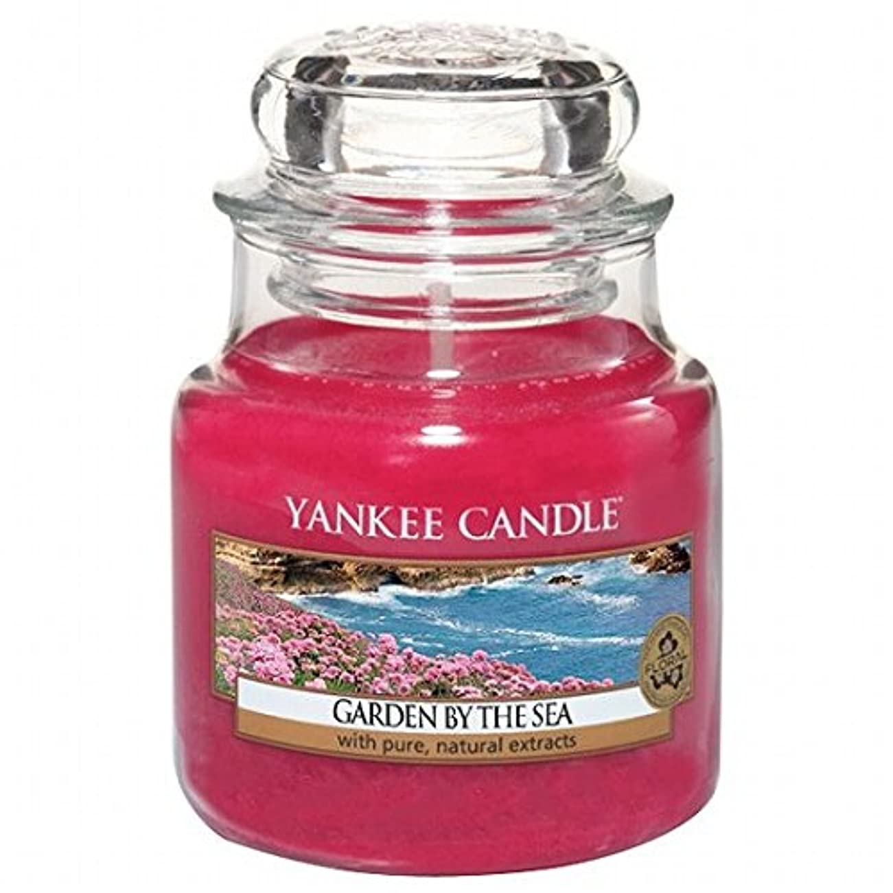 電池ジャンピングジャック税金ヤンキーキャンドル( YANKEE CANDLE ) YANKEE CANDLE ジャーS 「ガーデンバイザシー」