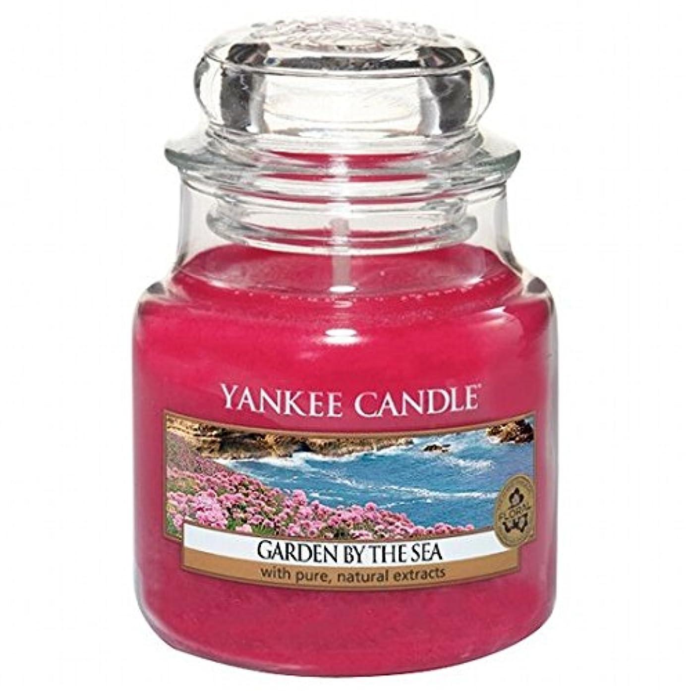 クライアントシルク割れ目ヤンキーキャンドル( YANKEE CANDLE ) YANKEE CANDLE ジャーS 「ガーデンバイザシー」