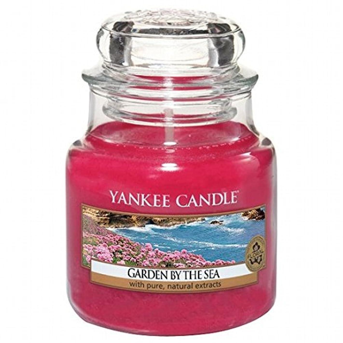 緩める隙間ブロックするYANKEE CANDLE(ヤンキーキャンドル) YANKEE CANDLE ジャーS 「ガーデンバイザシー」(K00305291)