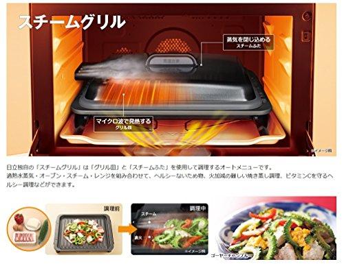 日立 スチームオーブンレンジ ベーカリー機能付 ヘルシーシェフ 33L メタリックレッド MRO-RBK5000 R