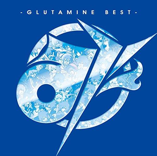 み ‐GLUTAMINE BEST‐(初回盤)