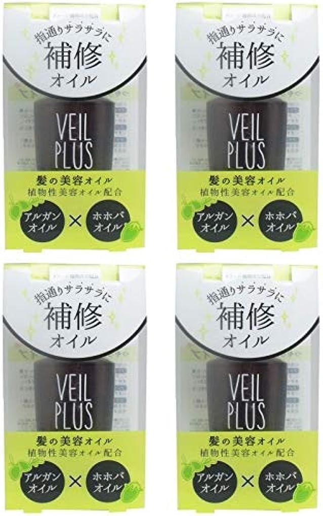 【まとめ買い】ヴェールプラス 髪の美容オイル 60mL【×4個】