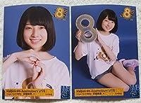 NMB48 [安部若菜] 8th Anniversary Live ランダム生写真 大阪ver. 会場限定 AB 2種 コンプ 8周年