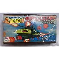 宇宙空母ブルーノア ダイキャスト 戦闘ヘリコプター