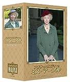 アガサ・クリスティーのミス・マープル DVD-BOX 1[DVD]
