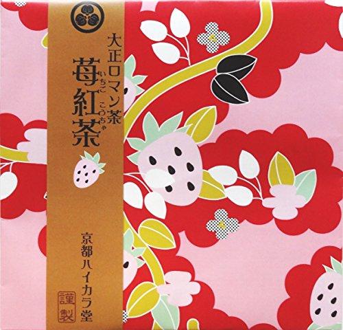 大正ロマン茶 苺紅茶 (いちごこうちゃ) (2g×10個入り)