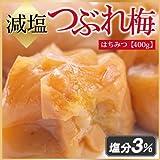 E&F 訳あり 和歌山県産 紀州南高梅つぶれはちみつ梅 塩分3% 400g 国産 塩分控えめ