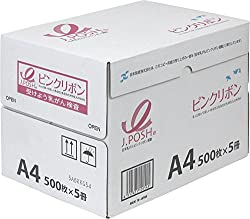 日本製紙 コピー用紙 A4 2500枚 ピンクリボンPPC JP201000112