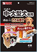 ゴン太 ゴン太の中・大型犬専用 ほねっこ ささみ巻き 4本