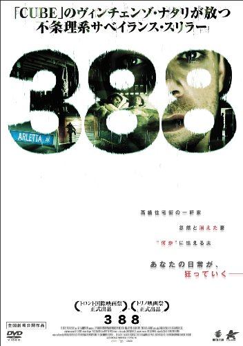 388 [DVD]