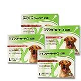 【動物用医薬品】マイフリーガードα 犬用 L 20-40kg用 3本入 4箱セット