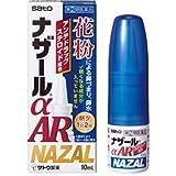 【指定第2類医薬品】ナザールαAR<季節性アレルギー専用> 10mL ※セルフメディケーション税制対象商品