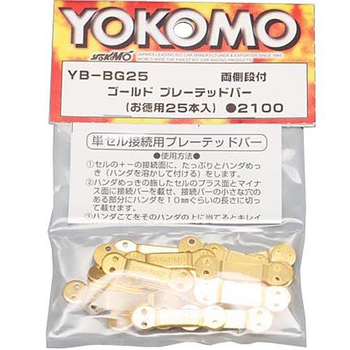 両側段付 ゴールドプレーテッドバー (お徳用25本入) YB-BG25