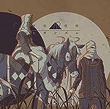 『東京喰種』にハマった自分に対する考察:2017年2月11日ツイートまとめ・スケアクロウの正体