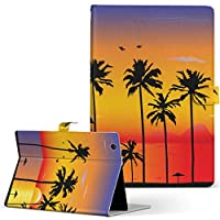 Lenovo Tab4 8 レノボ タブレット 手帳型 タブレットケース タブレットカバー カバー レザー ケース 手帳タイプ フリップ ダイアリー 二つ折り 写真・風景 海 風景 景色 003483