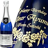 アートテック 名入れ スパークリングワイン 750ml ワイン 名入れ お酒 リースリング・ゼクト・トロッケン750ml12%
