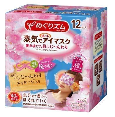 めぐりズム 蒸気でホットアイマスク 桜の香り 1セット 12枚入り 花王