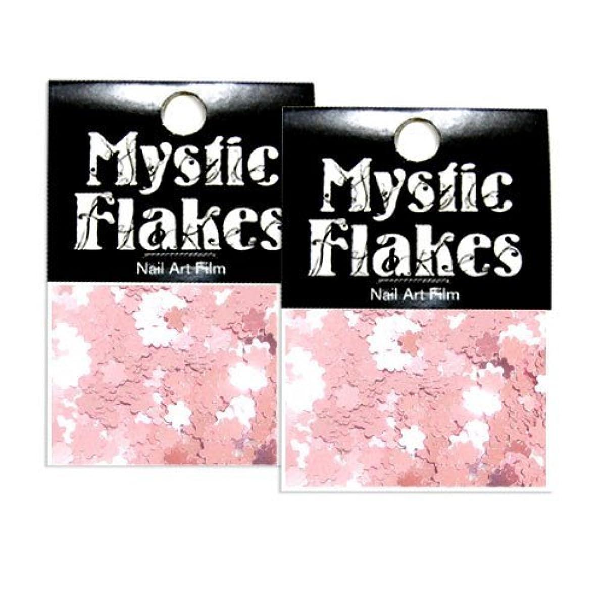 ファイバ血主観的ミスティックフレース ネイル用ストーン メタリックLtピンク フラワー 0.5g 2個セット