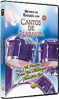 Metodo Con Cantos De Alabanza: Bateria 1 [DVD]