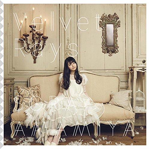 雨宮天 (Sora Amamiya) – Velvet Rays [Mora FLAC 24bit/96kHz]
