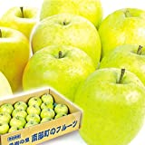 国華園 南部産 小玉りんご・王林4kg1箱