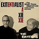 EXITENTIALIST A XIE XIE [Analog]