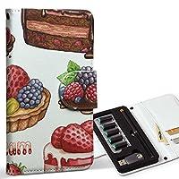 スマコレ ploom TECH プルームテック 専用 レザーケース 手帳型 タバコ ケース カバー 合皮 ケース カバー 収納 プルームケース デザイン 革 その他 ケーキ デザート イラスト 005184