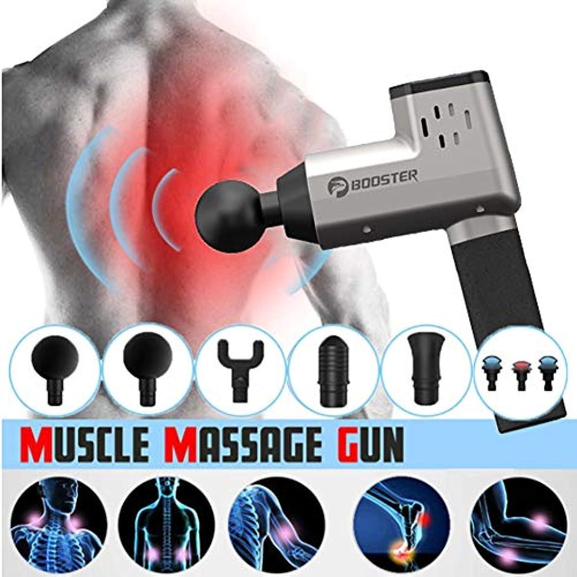バレエ罪悪感傑出したマッサージガン,マッスルマッサージガン,ハンドヘルドディープマッスルマッサージ,電動マッサージガン,5速調整 振動マッサージ 理学療法 セルフケア?筋膜リリース 強力振動 携帯便利 肩こり 腰こり 筋膜ケア マッサージ マッサージガン 筋肉振動リラックスマシン