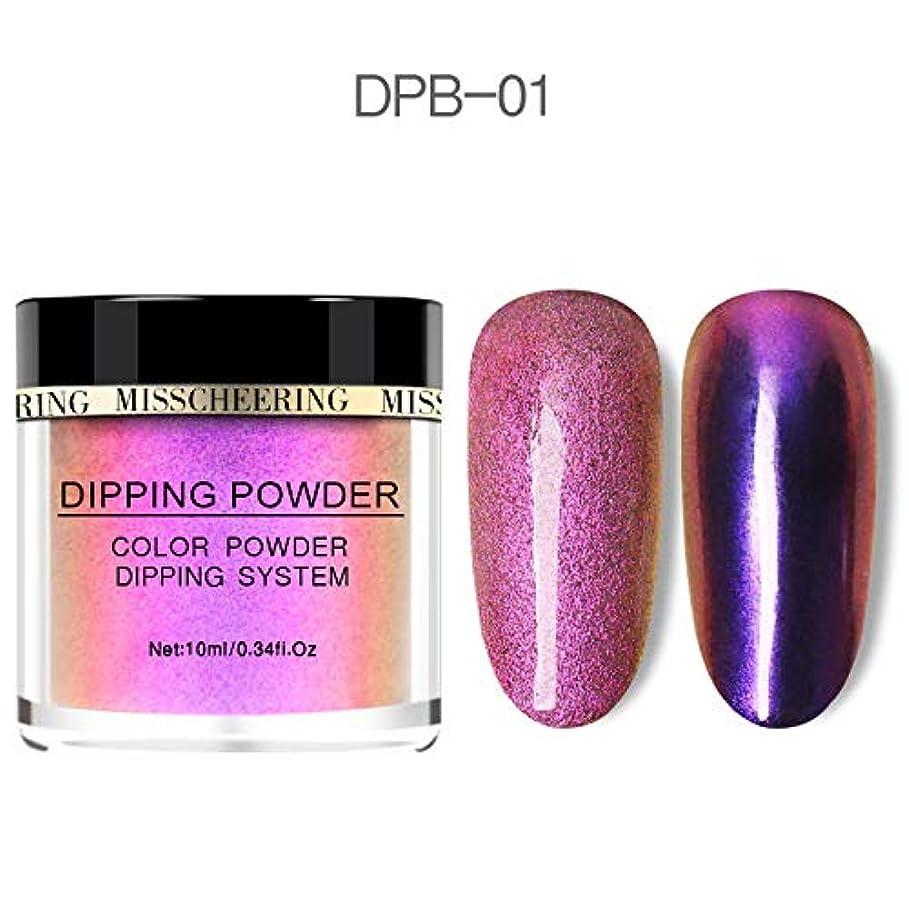 移行状態パラシュートChameleon Wetting Nail Powder Dipping Glitter Decoration Holographic Color Aurora Mirror Effect Neon Glitter Natural...