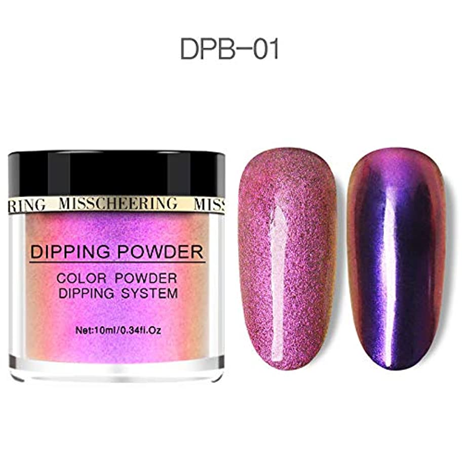 ハムに対処するコントラストChameleon Wetting Nail Powder Dipping Glitter Decoration Holographic Color Aurora Mirror Effect Neon Glitter Natural...