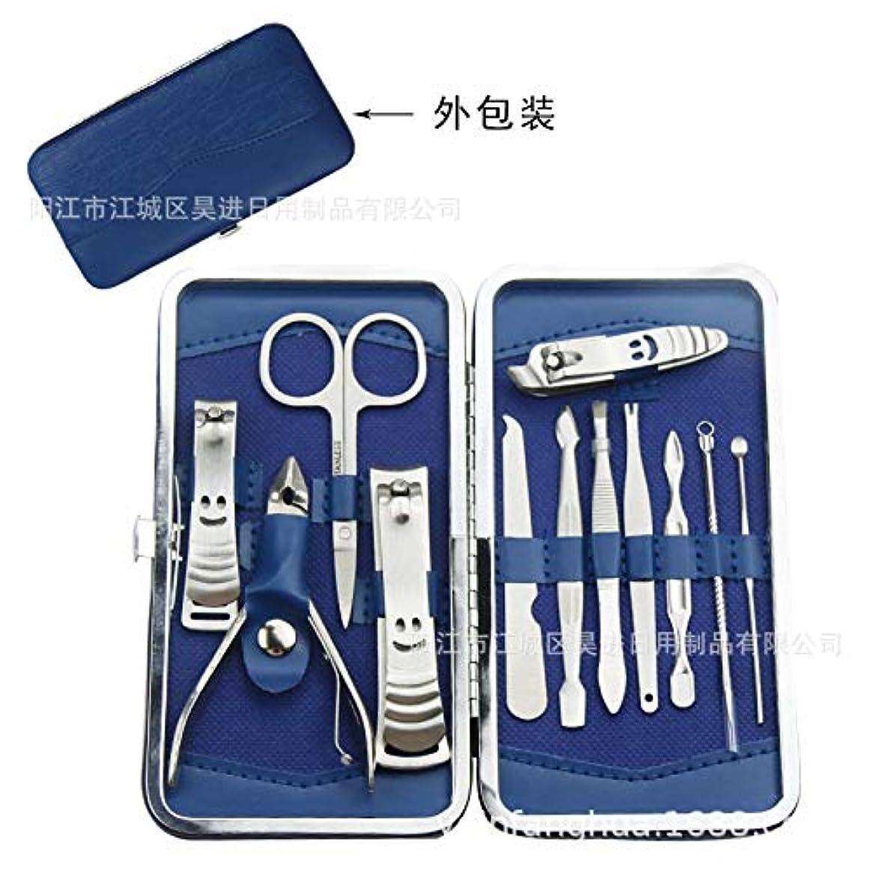 受け皿不愉快玉爪切りセット12ステンレスネイルクリッパー美容ネイルツール爪切り爪やすりはカスタマイズ可能