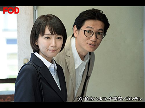 #1 生活保護の裏に人間ドラマ・・・新人公務員が奮闘!