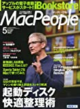 Mac People (マックピープル) 2013年 05月号 [雑誌]