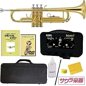 トランペット サクラ楽器オリジナル 初心者入門 Dolcettoセット/GD