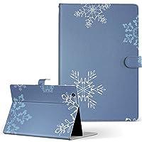 Lenovo TAB4 レノボ タブレット 手帳型 タブレットケース タブレットカバー カバー レザー ケース 手帳タイプ フリップ ダイアリー 二つ折り その他 雪 冬 001480