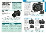 日本カメラ 2018年 12月号 【特別付録】カメラ年鑑2019 [雑誌] 画像