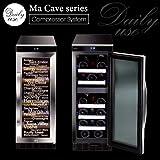 ドメティックDometic ワインセラー マ・カーブ D15 17本収納 家庭用/業務用 ワインクーラー