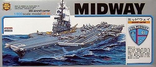 1/800 戦艦 空母 No.8 空母 ミッドウエイ