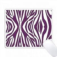 紫と白のシマウマプリント PC Mouse Pad パソコン マウスパッド