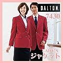 (ダルトン) DALTON ジャケット ブレザー レディース 9 7430-18 ベージュ