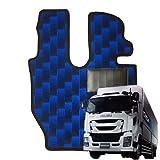 トラック 車種別 サムロマット 運転席のみ/ブルー ファイブスターギガ(平成27年11月-現行型)
