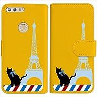 sslink honor8 Huawei 手帳型 イエロー ケース 猫 エッフェル塔(ブルー) パリ フランス ダイアリータイプ 横開き カード収納 フリップ カバー