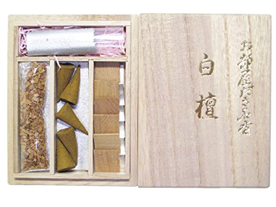 発揮するめったに凝縮する淡路梅薫堂の白檀木お香 ( 刻み コーン 分割 ) 白檀詰め合わせ 桐箱 #605