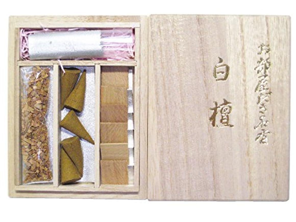 スカーフ凝視加入淡路梅薫堂の白檀木お香 ( 刻み コーン 分割 ) 白檀詰め合わせ 桐箱 #605