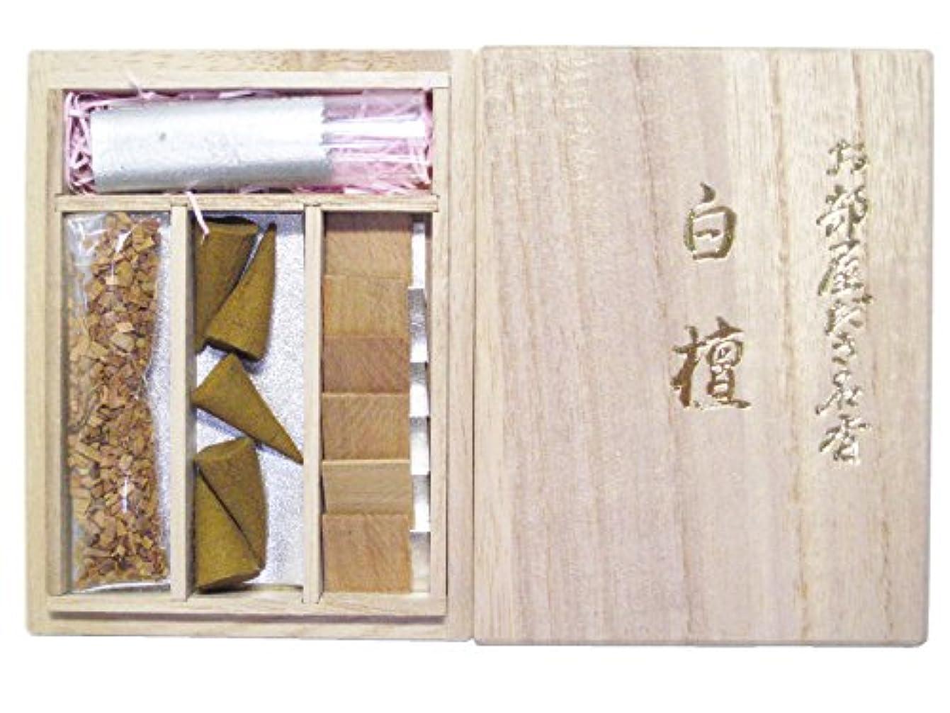 ライドペン舗装する淡路梅薫堂の白檀木お香 ( 刻み コーン 分割 ) 白檀詰め合わせ 桐箱 #605